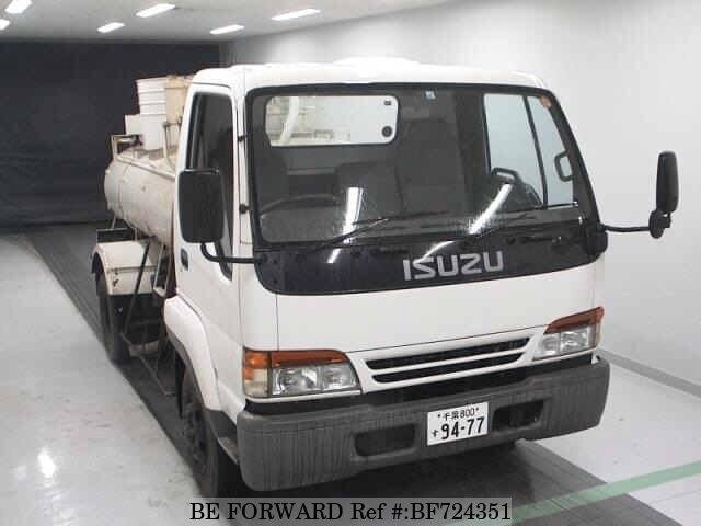 ISUZU / Juston (KC-NRR33C1)