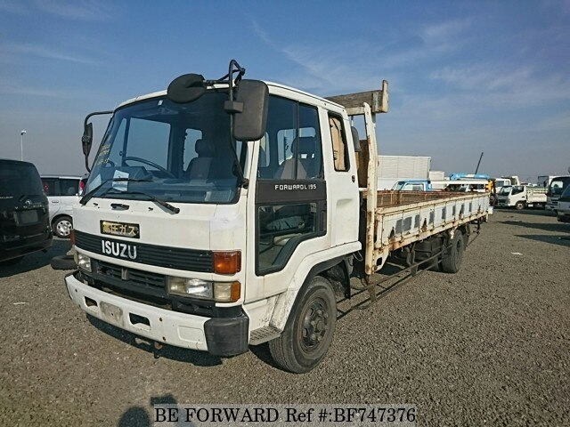 ISUZU / Forward (U-FRR32LB)