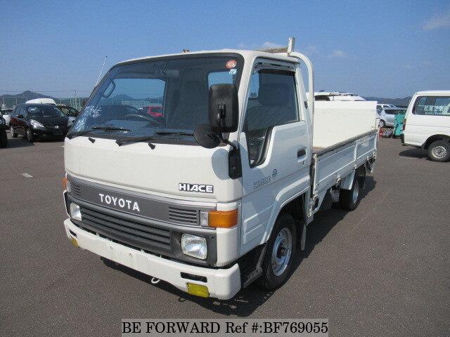 TOYOTA / Hiace Truck (U-LH90)