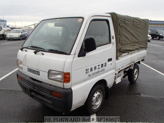 SUZUKI / Carry Truck (DC51T)