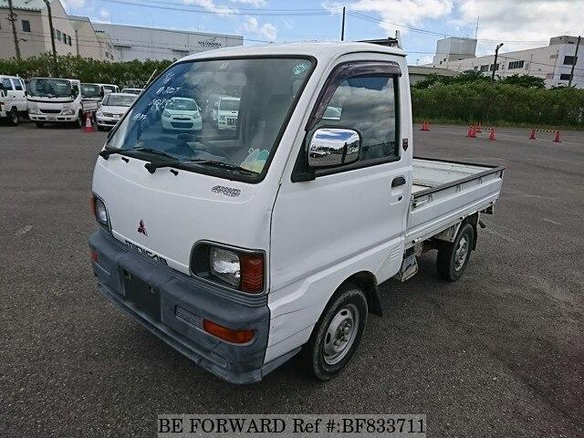 mitsubishi minicab truck sale used1996 bf833711 niji7 com be rh niji7 com Mitsubishi Minicab Mini Truck Minicab Mitsubishi U62T Wiring-Diagram