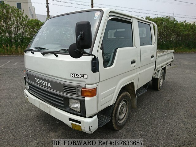 TOYOTA / Hiace Truck (U-LH95)