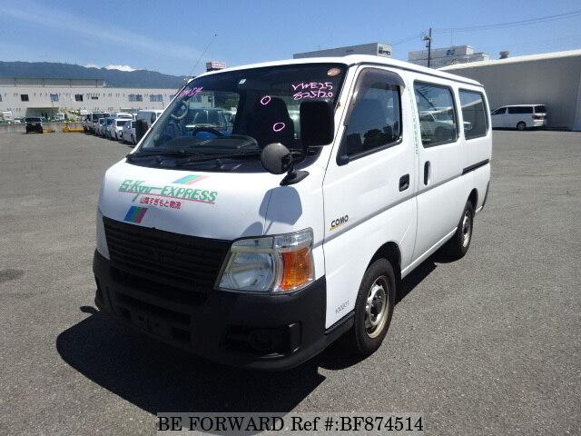 ISUZU / Como (ADF-JVWE25)