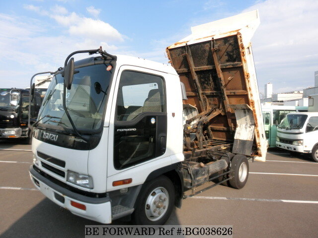 ISUZU / Forward (PB-FRR35C3S)