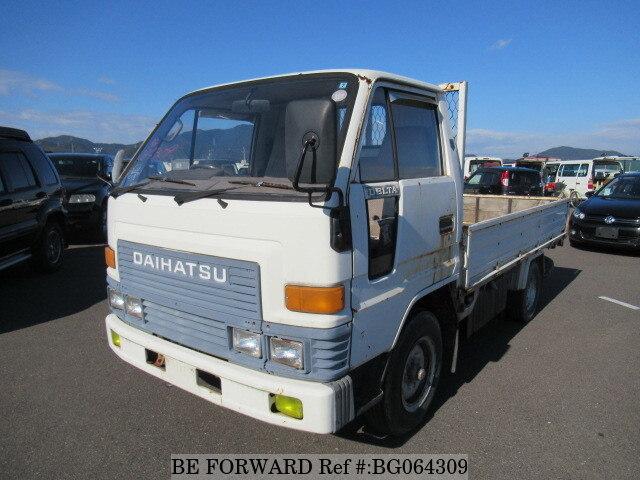 DAIHATSU / Delta Truck (N-V57)