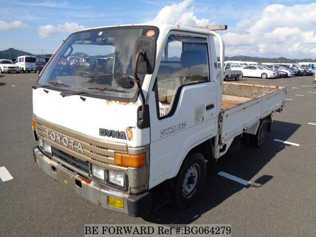 TOYOTA / Dyna Truck (U-LY61)