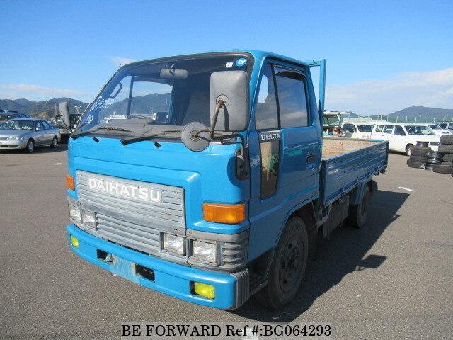 DAIHATSU / Delta Truck (U-V98)