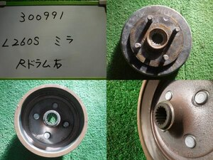 /autoparts/large/201901/5808911/PA05552715_34fabe.jpg