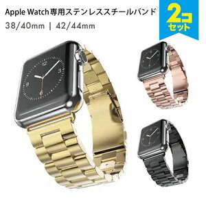 /autoparts/large/201906/14312382/applewatch-deluxe2.jpg