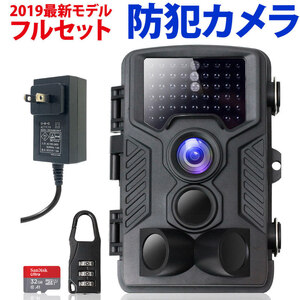 /autoparts/large/201906/14325944/trailcam_top3.jpg