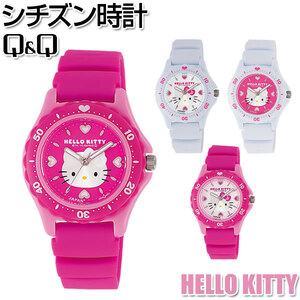 6f976925f Citizen Q&Q watch analog Hello Kitty Sanrio Hello Kitty product made in 4  model Citizen chipushichizun Japan child chara.