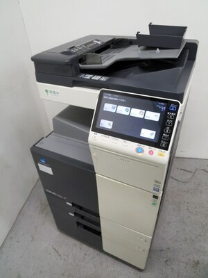 Best Prices on New & Used Multifunction Photocopier for sale