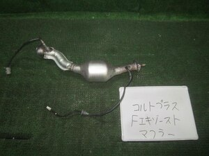 /autoparts/large/202002/30086273/PA29306556_180448.jpg
