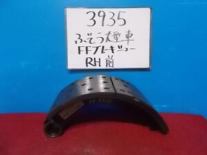 /autoparts/large/202002/30158373/PA29378052_be6b8a.jpg