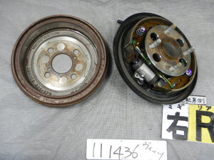 /autoparts/large/202002/30652694/PA29869998_be9f36.jpg