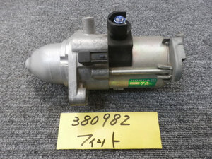 /autoparts/large/202004/1939286/PA01932519_803169.jpg