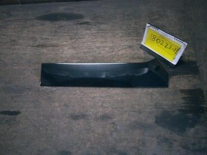 /autoparts/large/202004/2328575/PA02150147_8b636a.jpg