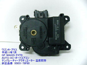 /autoparts/large/202007/40534650/i-img640x480-1595577542nm2zra1285357.jpg
