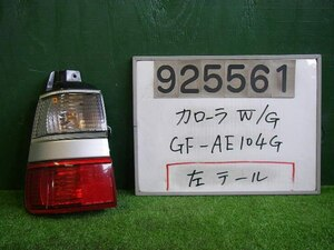 /autoparts/large/202009/1155028/PA01231496_050cd9.jpg