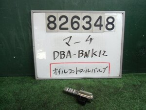 /autoparts/large/202009/1156210/PA01232678_888710.jpg