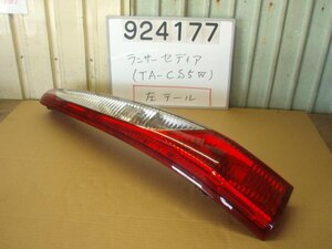 /autoparts/large/202009/1156622/PA01233090_307471.jpg