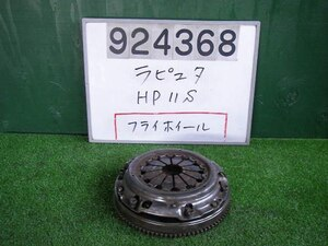 /autoparts/large/202009/1156648/PA01233116_24f058.jpg