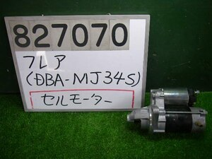 /autoparts/large/202009/1161371/PA01237839_701abe.jpg