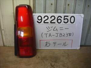 /autoparts/large/202009/1162299/PA01238767_ae7cfb.jpg