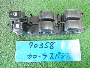 /autoparts/large/202010/1812058/PA01836449_05194a.jpg
