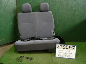 /autoparts/large/202010/44593880/PA43467525_940717.jpg