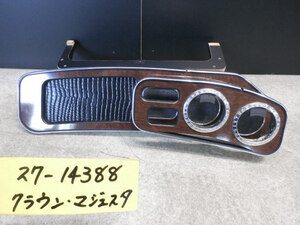 /autoparts/large/202011/1944792/PA01937974_598167.jpg