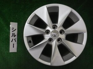 /autoparts/large/202012/47256640/PA46117605_5cee49.jpg