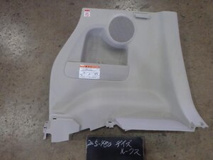 /autoparts/large/202012/47985812/PA46844700_730bcd.jpg