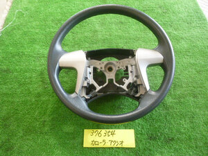 /autoparts/large/202102/1995582/PA01967809_8fda91.jpg