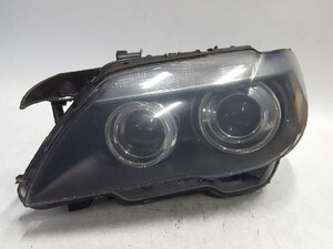 /autoparts/large/202103/52614719/PA51444674_a94313.jpg