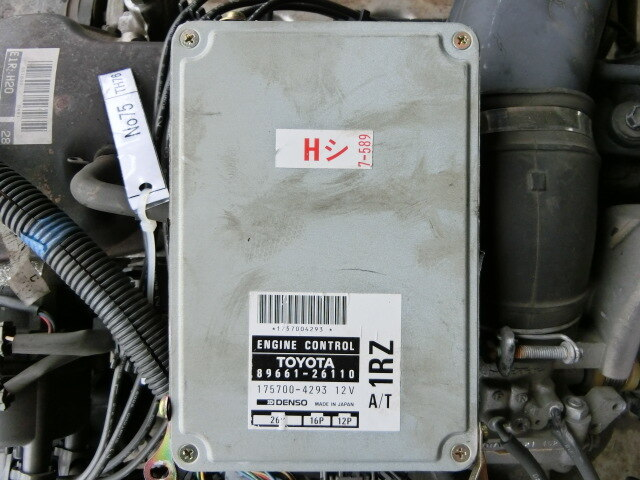 1rz engine manua