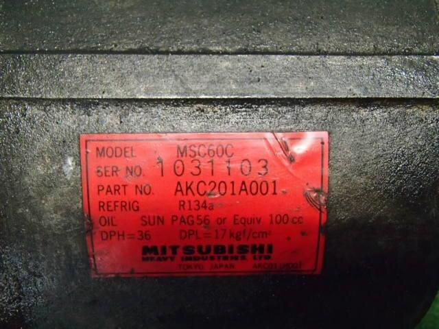 [Used]A/C Compressor MITSUBISHI Pajero Mini 1995 E-H56A