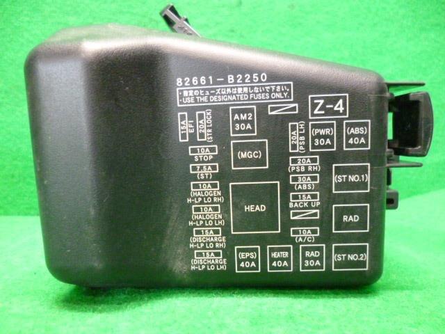 used]fuse box daihatsu mira e s dba la300s be forward auto parts 1995 Daihatsu Mira