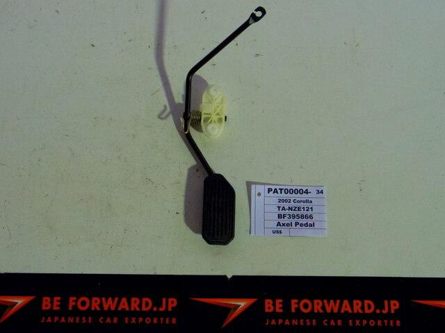 toyota corolla fielder axel pedal ta-nze121g