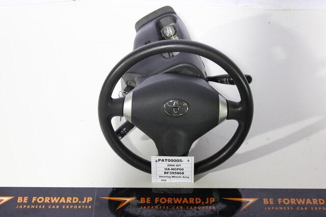 Toyota Ist Steering Wheels Y Dba Ncp60
