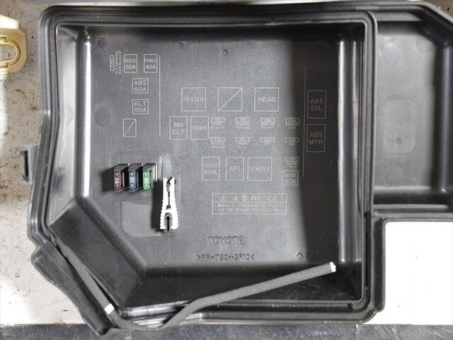 used fuse box toyota mark ii gf gx100 be forward auto parts rh autoparts beforward jp Toyota Camry Fuse Box Toyota Fuse Box Diagram