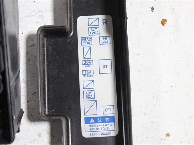 92 Toyota Pickup Fuse Box