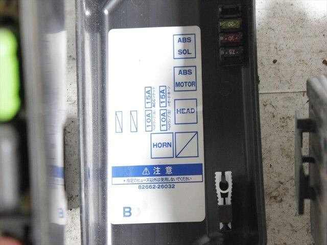 used] fuse box toyota grand hiace gf vch10w be forward auto parts fuse box in a toyota hiace Fuse Box In A Toyota Hiace [used] fuse box toyota grand hiace gf vch10w be forward auto parts