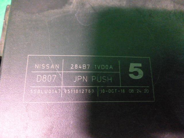 PA00041749_89964e 284b71vd0a [used]fuse box nissan serena dba c26 be forward auto nissan serena fuse box location at n-0.co