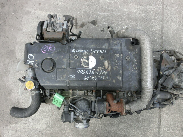 Engine & Transmission 4HF1