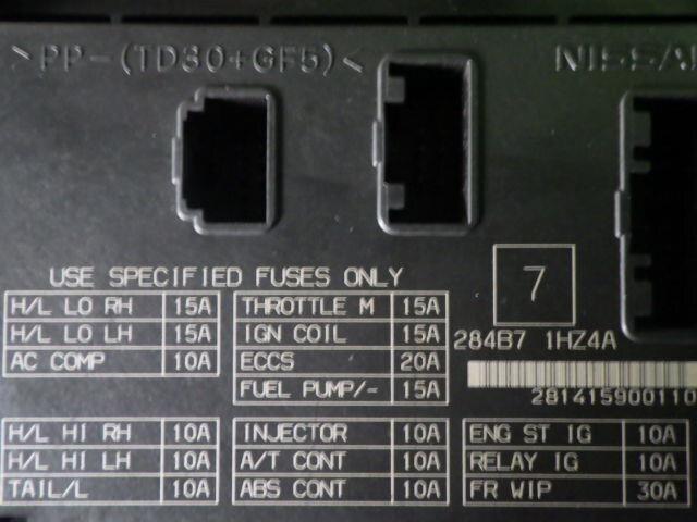 used fuse box nissan note dba e12 243111ha0a be forward auto parts rh autoparts beforward jp