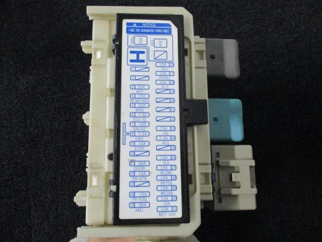 Used fuse box toyota hiace cbf trh v be forward auto