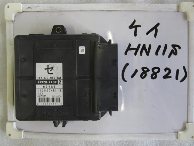 [Used]Engine Control Unit SUZUKI Kei 2000 GF-HN11S 3392074G82