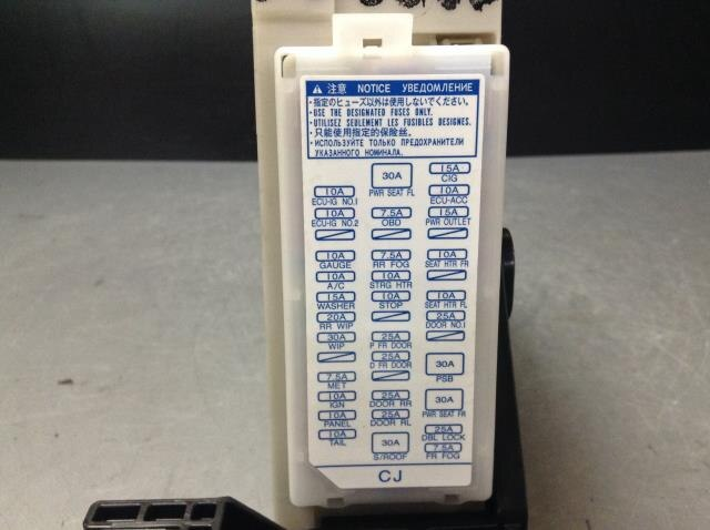 [used]fuse box toyota prius 2013 daa zvw30 8273047520 2013 Ford C-MAX Fuse Box