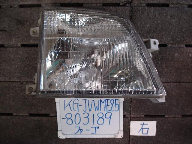 [Used]Right Headlight ISUZU Fargo